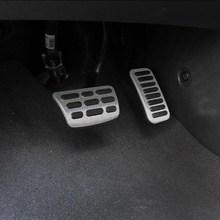 JY Kia железным automatic 2018 акселератора педаль тормоза колодки противоскользящие комилект SUS304 Нержавеющаясталь автомобиль для укладки аксессуары