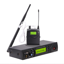 UK-510 Monitoring System Wireless in ear Monitor Professional for Stage Performance em2050 wireless in ear monitor system 10 ear monitoring systems wireless stage monitor system em2050 iem bodypack monitor