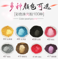 Mixed 5 Color Mica Pearl powder eye shadow Cosmetic Material,DIY Decoration Paint Printing Resin Making 500g/lot