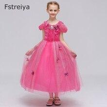 Baby girl Bow lol dolls costume princess elsa dress Fstreiya summer 2019 kids dresses for girls frozens belle snow white
