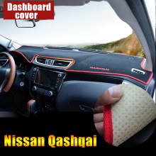 Car dashboard Avoid light pad Instrument platform desk cover Mats Carpets Trim LHD For Nissan Qashqai J11 2015 2016 2017 2018