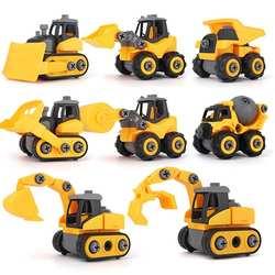 RCtown дети разлучить образовательное строительство DIY инженерное транспортное средство игрушки подарки для детей