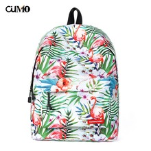 Ou Mo brand Flamingo High capacity Boys/Girls child Schoolbag computer anti theft backpack feminina Women Bag man