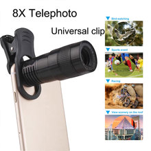 Universal 8X Zoom Optical Phone Telescope Portable Mobile Ph