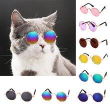 Прекрасные очки, товары для домашних животных, кошек, очки для глаз, солнцезащитные очки для маленьких собак, кошек, домашних животных, реквизит для фотографий, аксессуары,, товары для домашних животных