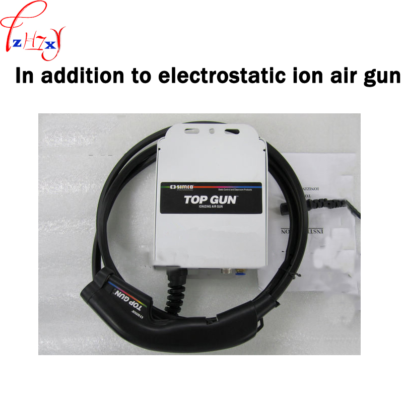 Efficient addition to electrostatic dust ion air gun / electrostatic dust gun high pressure ion blowing dust gun 110/220V 1PCEfficient addition to electrostatic dust ion air gun / electrostatic dust gun high pressure ion blowing dust gun 110/220V 1PC