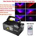 R&B Purple 300mW DMX512 Laser Stage Lighting Scanner effect light Smoke DJ Disco Party Xmas Lights Show Remote Digital DMX D74