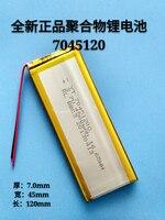 7045120 3.7 v 폴리머 리튬 배터리 4500 mah 모바일 전원  태블릿 pc led 일반 배터리