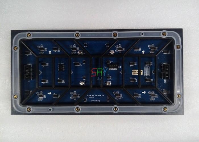 P10 outdoor module (4)