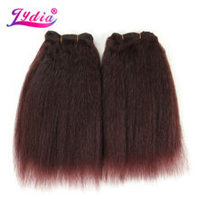 Lydia黒人女性人工毛延長変態ストレート織りピュアカラー10インチヘア波3ピース/ロット髪バンドル