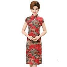 Woman Summer Silk Dress Red Blue Beige Oriental Pattern Mandarin Collar Side Slit Design Vintage Slim Fit Straight Dresses Women