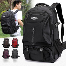 Outdoor Sports Mountaineering Backpack Male Camping Hiking Trekking Rucksack 65L Multi-compartment Travel Waterproof Bag