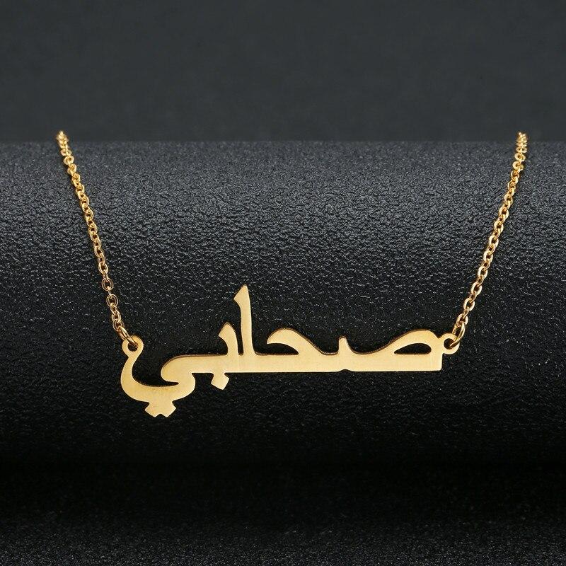 Benutzerdefinierte Arabische Name Choker Gold Farbe Personalisierte Hand Unterschrift Edelstahl Typenschild Halskette Frauen Kleidung Zubehör