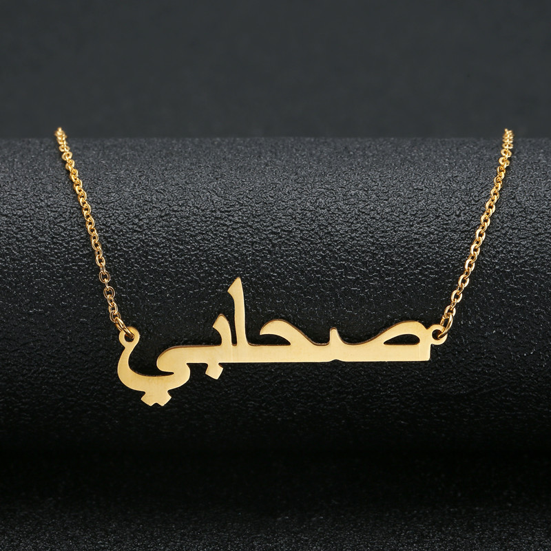 Custom Arabic Name Choker Gold Color Personalized Hand Signature Stainless Steel Nameplate Necklace Women Clothing Accessories epiphone ltd matt heafy signature les paul custom ebony