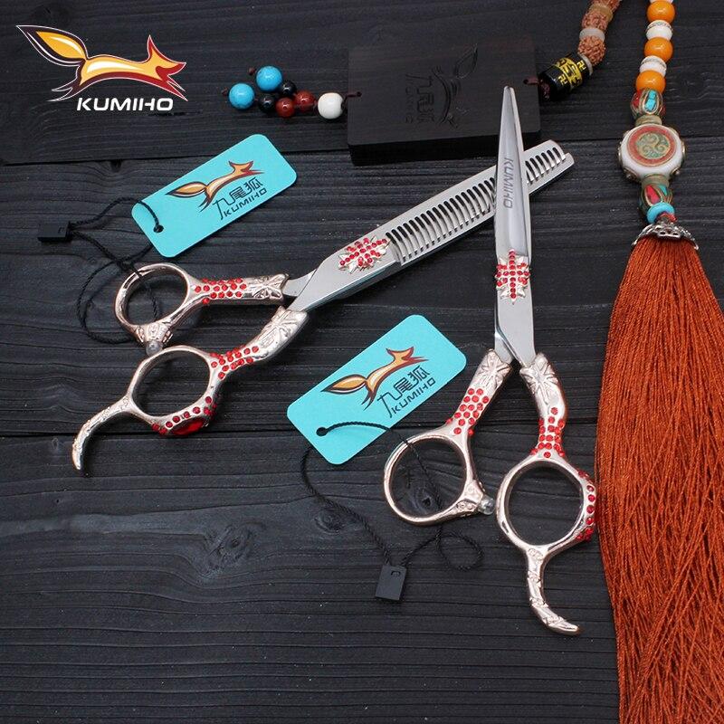 JWH06-60 Gunting rambut perkapalan percuma menetapkan gunting potong rambut panas dengan pemotong rambut hitam kulit hitam dan menipis ricih 6 inci