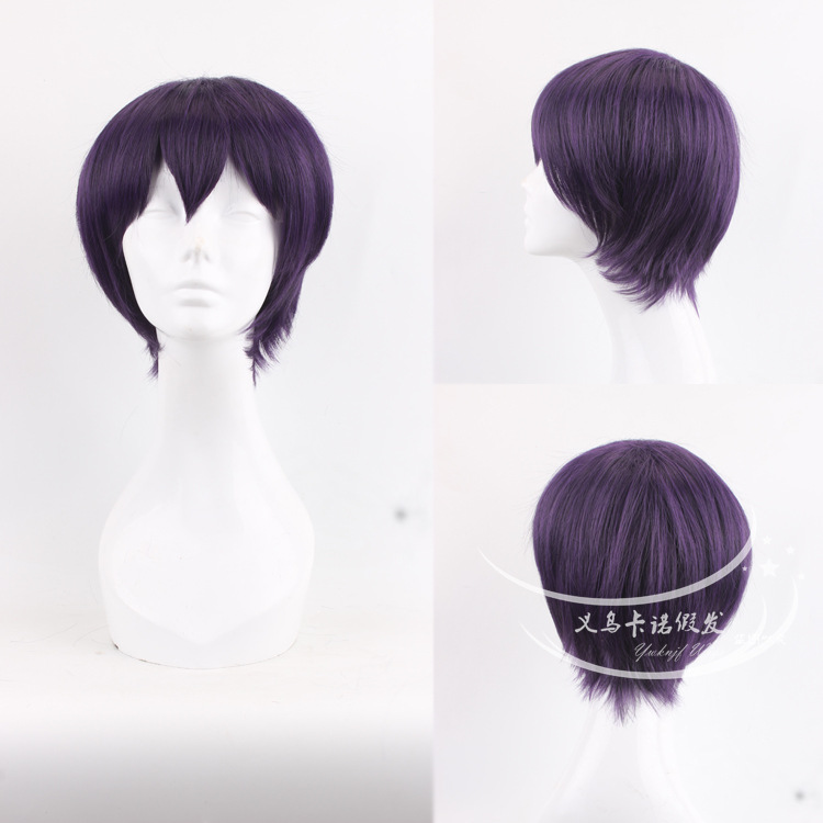 Top quality hair jewelry 35cm 140g dark purple synthetic hair accessories for short cosplay wigs free shipping