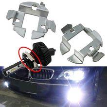 1PIC Авто Крышка H7 HID ксеноновые лампы Базовые держатели адаптеры фиксатор зажимы комплект для BMW VW Bora H7 светодиодный адаптер для фары
