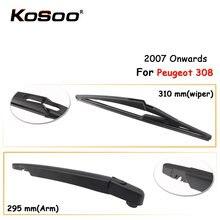 Автомобильная задняя щетка стеклоочистителя для peugeot 308310
