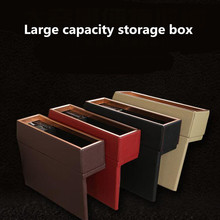 Car Seat Crevice Leather Storage Box With USB Charging Phone