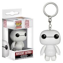 FUNKO POP  Marvel Keychain