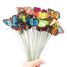 10 шт./лот, Искусственные бабочки для сада, украшения для улицы, имитация бабочек, колья, украшения для двора, растений, газонов, Декор, ремесла