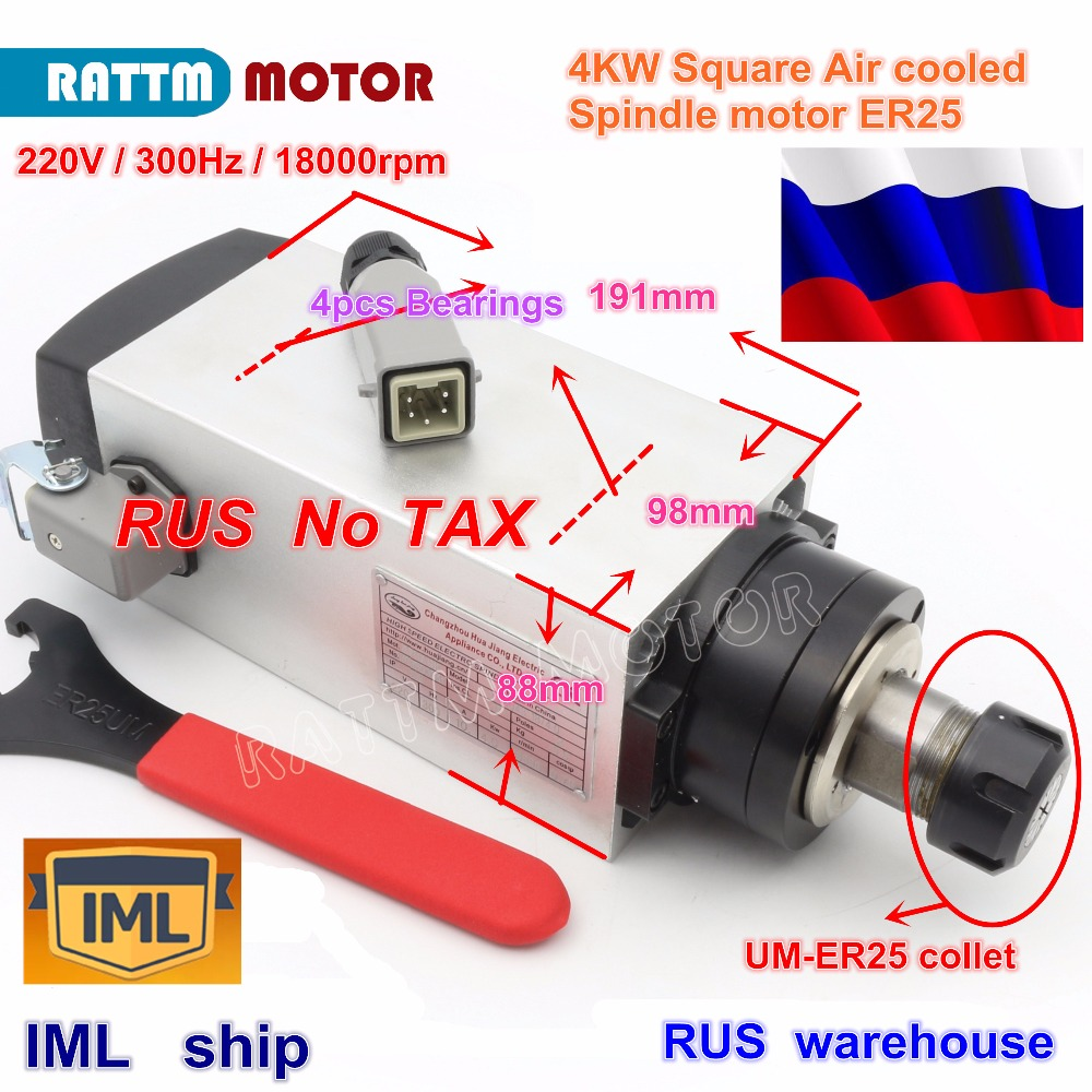 RU ship Square 4KW ER25 Air-cooled spindle motor 220V 18000rpm 4 bearings 300Hz 10A for CNC Router ENGRAVING MILLING Machine