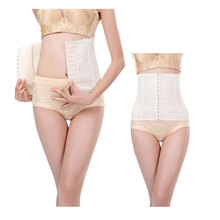 Women Hook Waist Slimming Belt Corset Adelgazar Sauna Cellulite Cincher Body Shaper Belly Tummy Abdomen Control Fat Burner