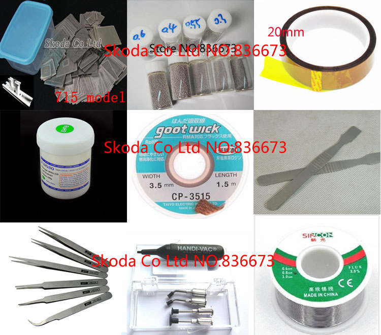 Free shipping BGA reballing kit for Reballing station Directly Heating Stencils+715 model BGA stencil templates bga reballing rework station with hand grip for 90x90mm stencils templates new