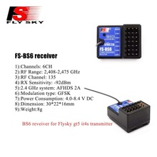 Transmitter FS-GT5 with FS-BS6 Receiver Built-in Gyro Fail-Safe 2 4G 6CH  for RC Car Boat DJA99