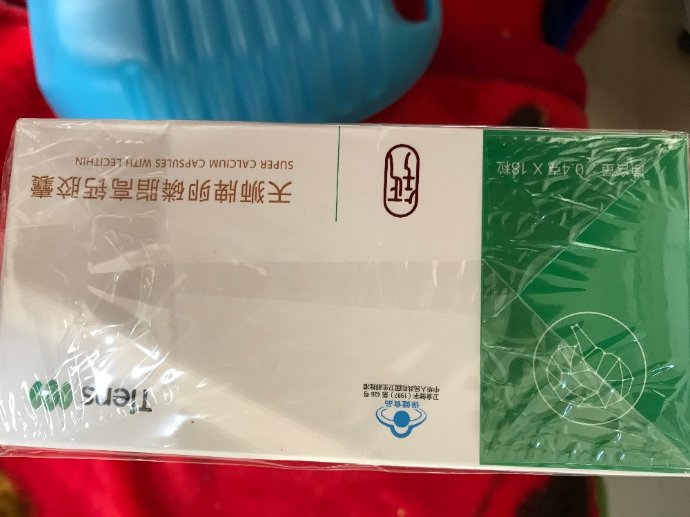 Tiens 5 상자 lecithin 0.4g * 18 조각/상자를 가진 최고 칼슘-에서마사지&릴렉스부터 미용 & 건강 의  그룹 2
