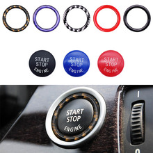 Car Engine Start Stop Switch Button Replace Cover for BMW 1 3 5 Series E87 E90/E91/E92/E93