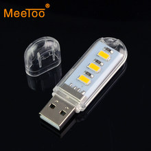 MeeToo Mini USB LED lamp Book lights SMD 1.5w 3 LEDs 5730 Camping Bulb Nightlight For Reading Night light PC Laptops Notebook(China)