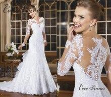 깎아 지른 목 환상 Vestidos 드 Novia 2020 레이스 Appliques 긴 소매 인 어 공주 웨딩 드레스 브라질 Mariage 웨딩 드레스 W0004