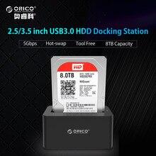 ORICO 2.5/3.5 дюймов жесткий диск Док-станция USB3.0 SATA инструментов Дизайн с 12V2A Адаптеры питания Поддержка 8 ТБ max (6619US3)
