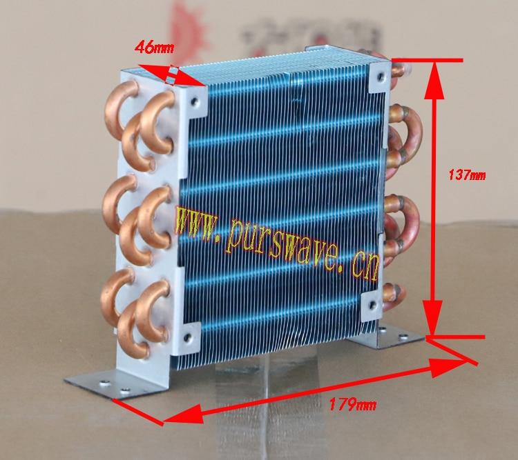 Rapture 16w Réfrigérateur Congélateur Condenseur Évaporateur Moteur Ventilateur Réfrigérateurs, Congélateurs Electroménager