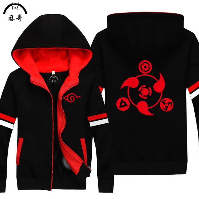 Anime Naruto Ronaldo Cardigan Coat Youth Clothes Adult Cartoon Character Costumes Cosplay