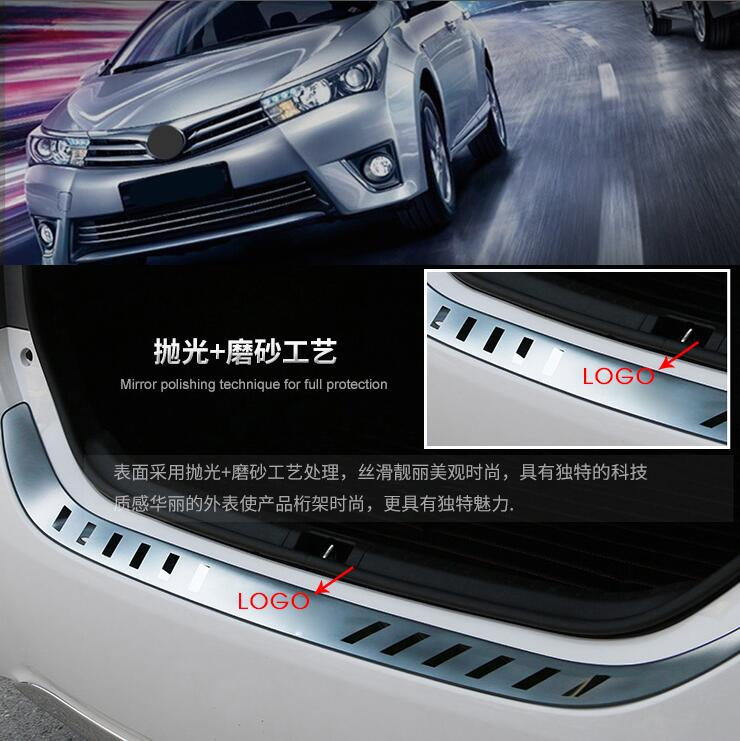 High quality stainless steel Rear bumper Protector Sill For 2011 2012 2013 Toyota corolla 2014-2017 Car styling