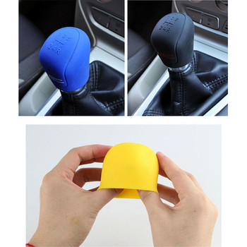 Car Shift Handbrake stall Cover for BMW 330e M235i Compact 520d 518d 428i 530d 130i E60 E36 F30 F30 335is Peugeot 207 image
