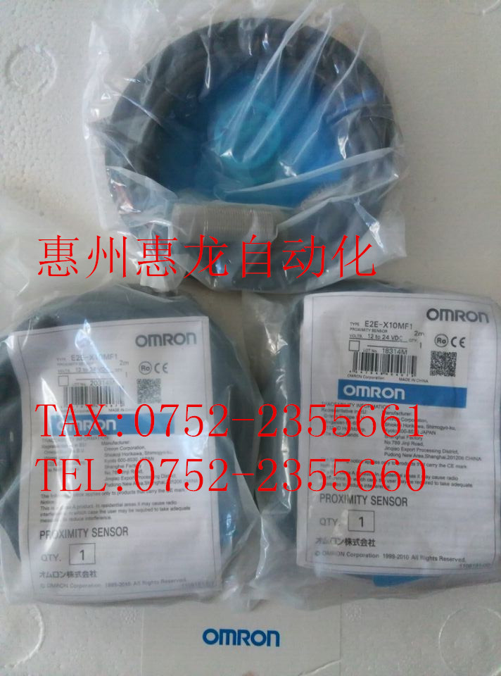 [ZOB] New original authentic OMRON Omron proximity switch E2E-X10MF2-Z 2M 2901021702 oil stop valve