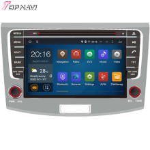 Top  Quad Core Android 5.1 Car DVD Multimedia For VW MAGOTAN 2013-  With Wifi BT GPS Free Map 16 GB Flash