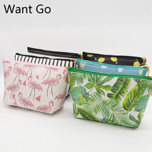 Want Go Fashion Pu Leather Women Cosmetic Cases Bag Zipper Waterproof Make-Up Portable Travel Storage Toiletry Organizer