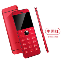 ULCOOL V16 Phone Super Mini Ultrathin Card Metal Body Bluetooth 2.0 Dialer MP3 Dual SIM Card Mini Phone 1.54Inch Phone