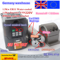 From EU/free VAT 1.5KW Water cooled spindle motor 220V/ER11/24000rpm/1.5kw Inverter VFD 220V/80mm Fixing for CNC Router Milling