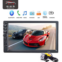 7018B auto wifi rear camera mp5 mp4 car player cd player bluetooth subwoofer 418 mp5 player 6.95 2 din