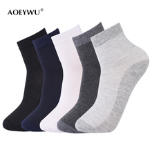 5pairs/lot spring summer men breathable mesh thin cotton socks male black business short socks