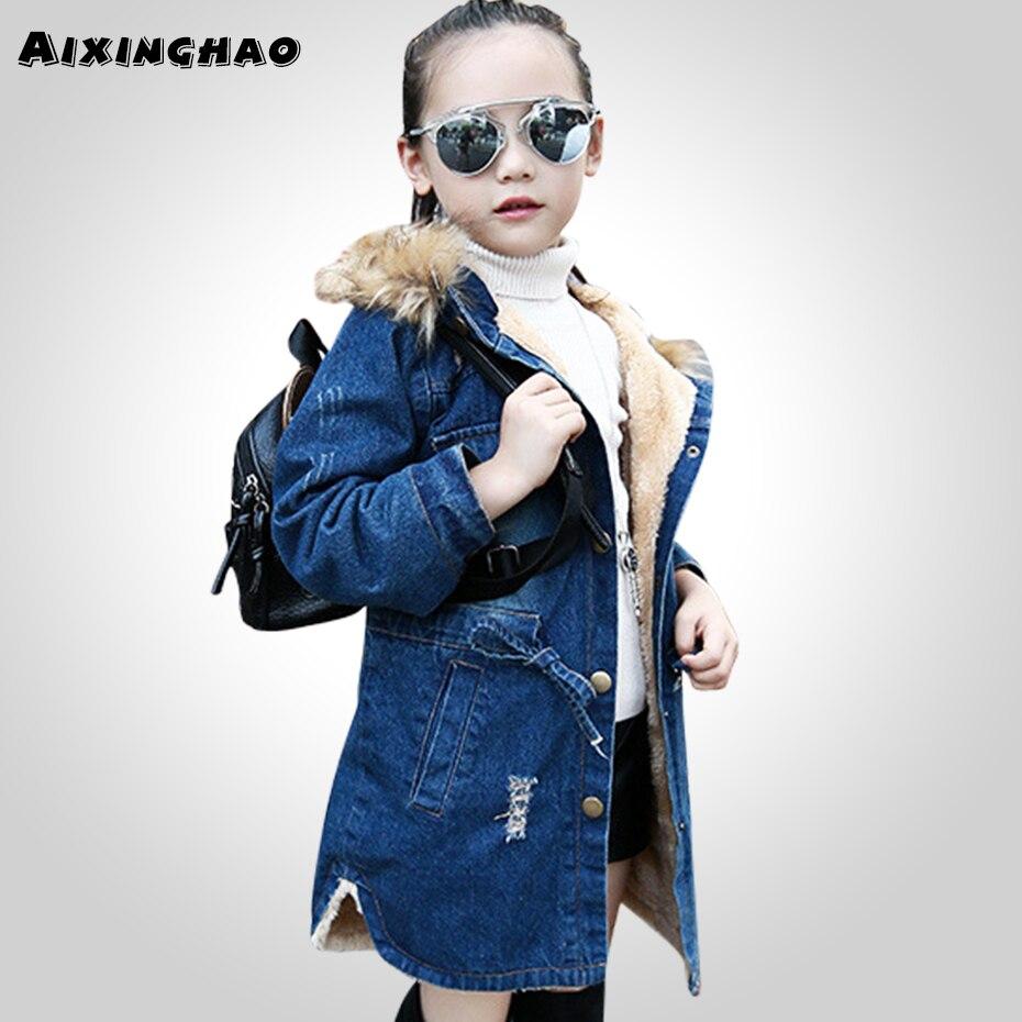 Aixinghao Джинсовые куртки для девочек весна пальто для мальчиков верхняя одежда для куртки для девочек с длинными рукавами подростковая одежд...