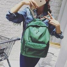 Ybyt брендовая Новинка 2017 женщины рюкзак подростков школьные пакет женский большой емкости Сумки женские туристические рюкзаки