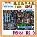 Бесплатная доставка Хуа Шуо P8H61 R2.0 1155 большая тарелка H61 материнская плата DDR3 только значительно роскошный пансион