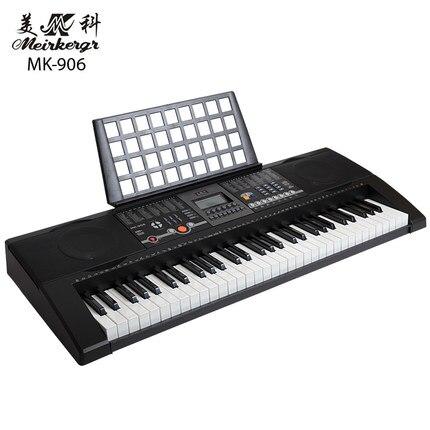 61 Ключи ЖК дисплей Дисплей цифровой клавиатуры электрическое пианино Органы для начинающих профессиональное обучение фортепиано