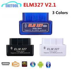 ELM327 V2.1 Bluetooth OBD OBD2 код читателя CAN-BUS поддерживает мультибрендовые автомобили многоязычный ELM 327 BT V2.1 работает Android/PC C